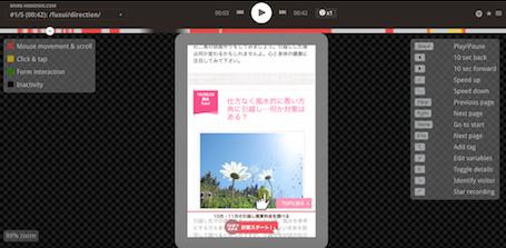 機能ページSessionイメージ画像
